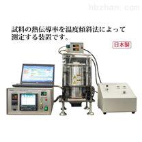 日本iwatsu溫度梯度法測量樣品的熱導率