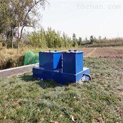 一体化污水处理净化槽
