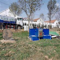 淀粉加工污水处理设备介绍
