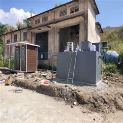 罐头食品加工厂污水处理设备工艺设计参数