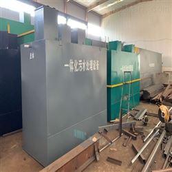 MBR膜工艺地埋式一体化污水处理设备