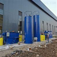 豆製品廠汙水處理設備
