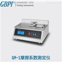 高精度薄膜摩擦系数仪检测试验方法