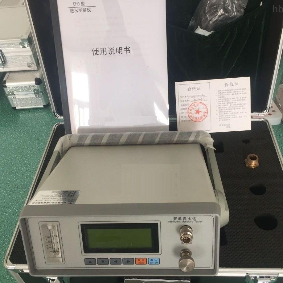 微机型SF6微水测量仪