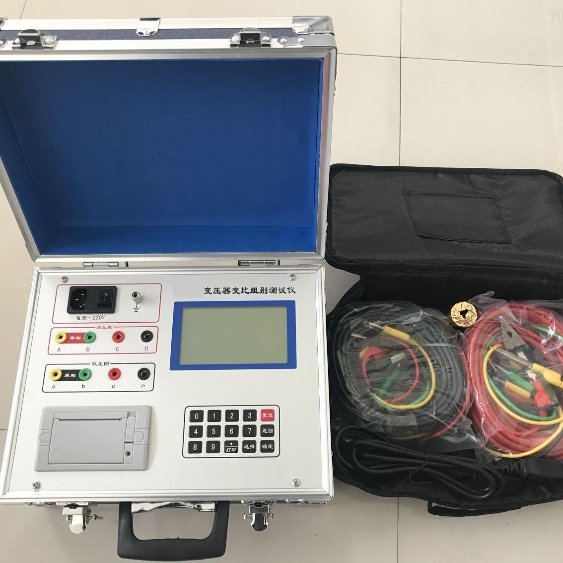 全自动变压器变比测试仪/自动切换量程
