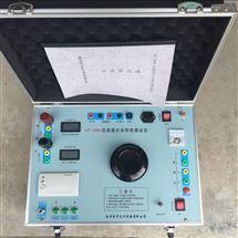 互感器伏安特性测试仪500V/5V