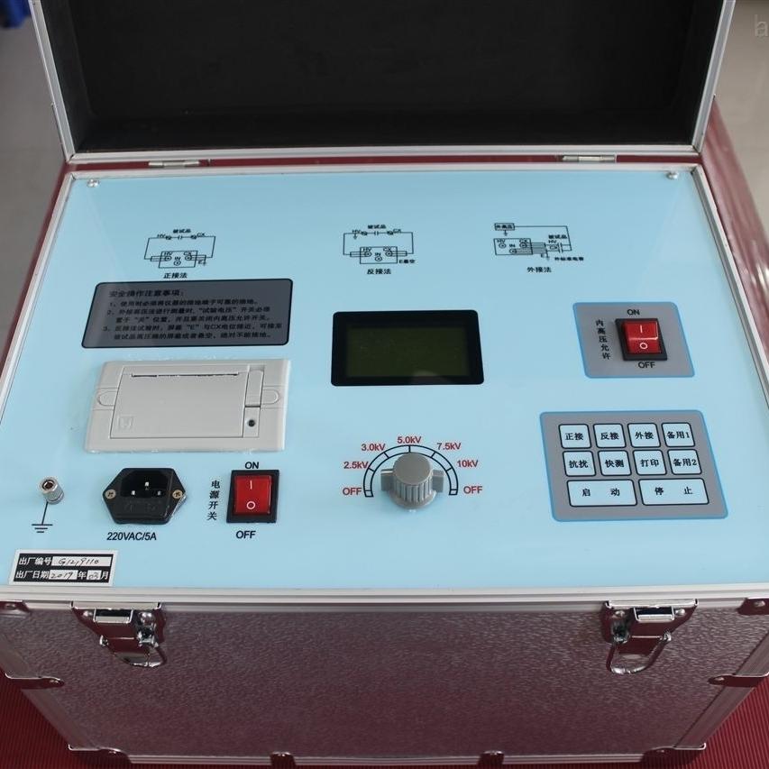 JSY智能化介质损耗测试仪