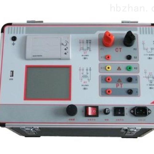 JYH互感器特性综合测试仪生产厂家
