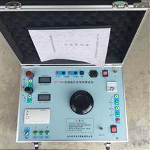 FA-III型互感器伏安变比极性综合测试仪