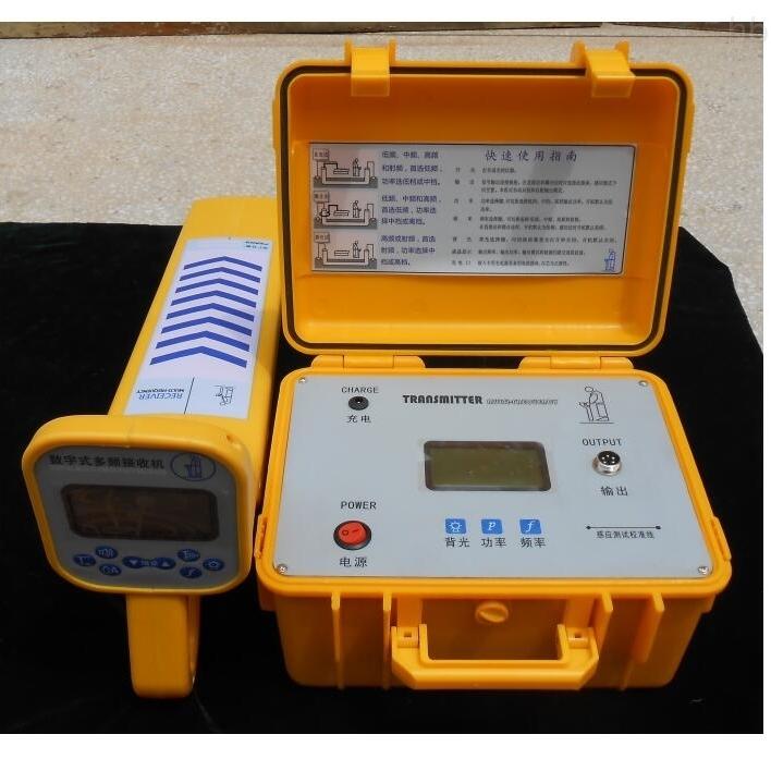 JYDL-1S多次脉冲电缆故障测试仪