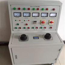 GDGK-II型高低压开关柜通电试验台