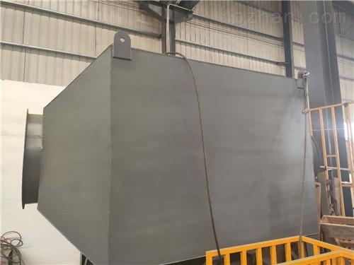 六安活性炭过滤箱非标定制