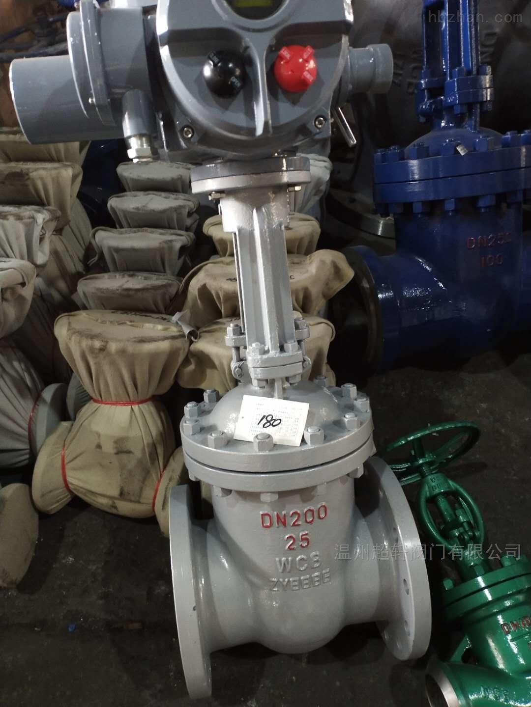 电动碳钢闸阀