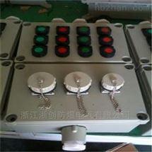 BXX51-4/63防爆动力检修电源箱