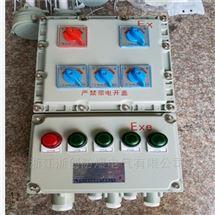 BXMD-2/25K防爆电源开关箱