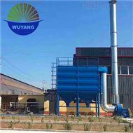 DMC-240袋除尘器铸造厂浇铸区除尘器