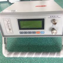 定制智能微水测试仪