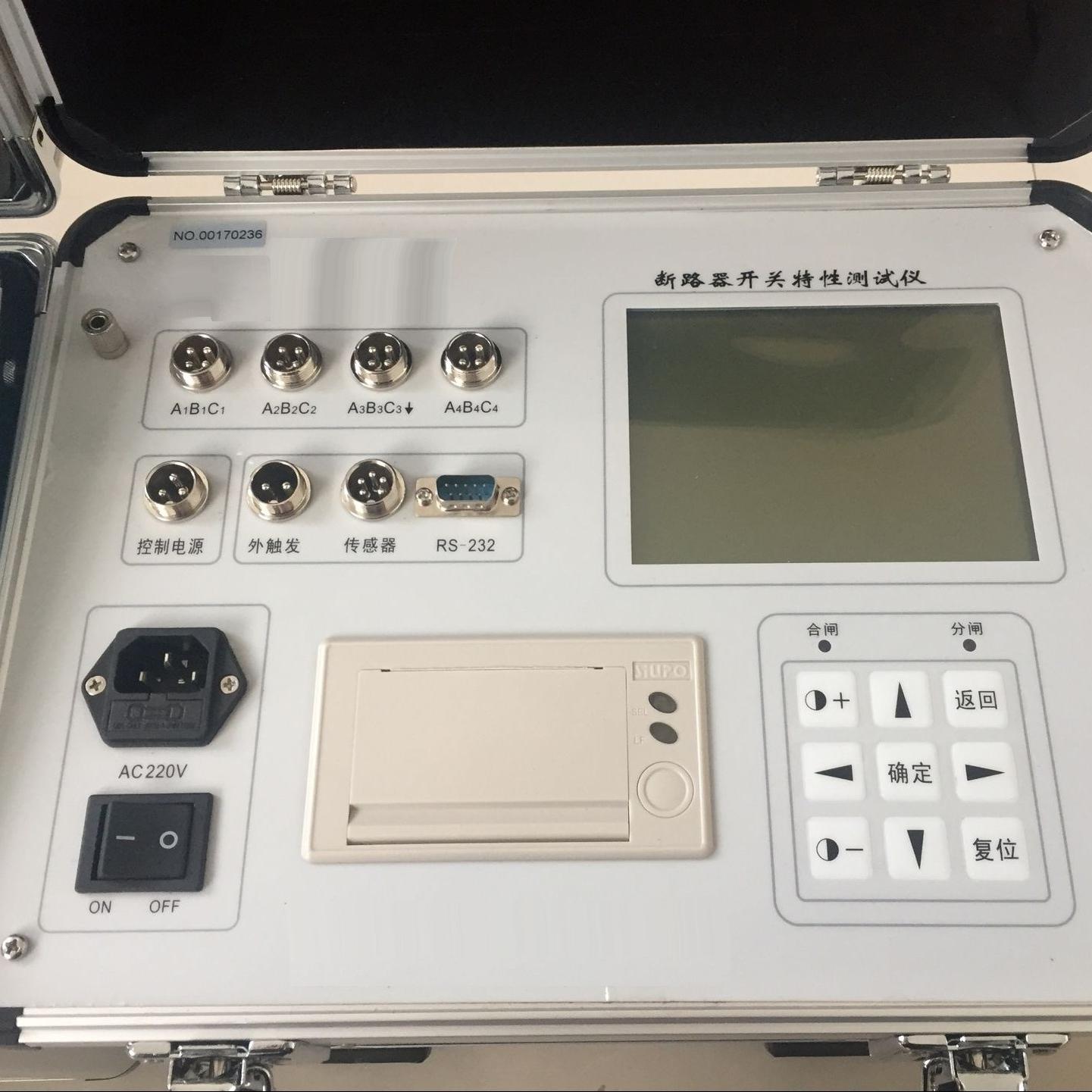 一体化高压开关机械特性测试仪