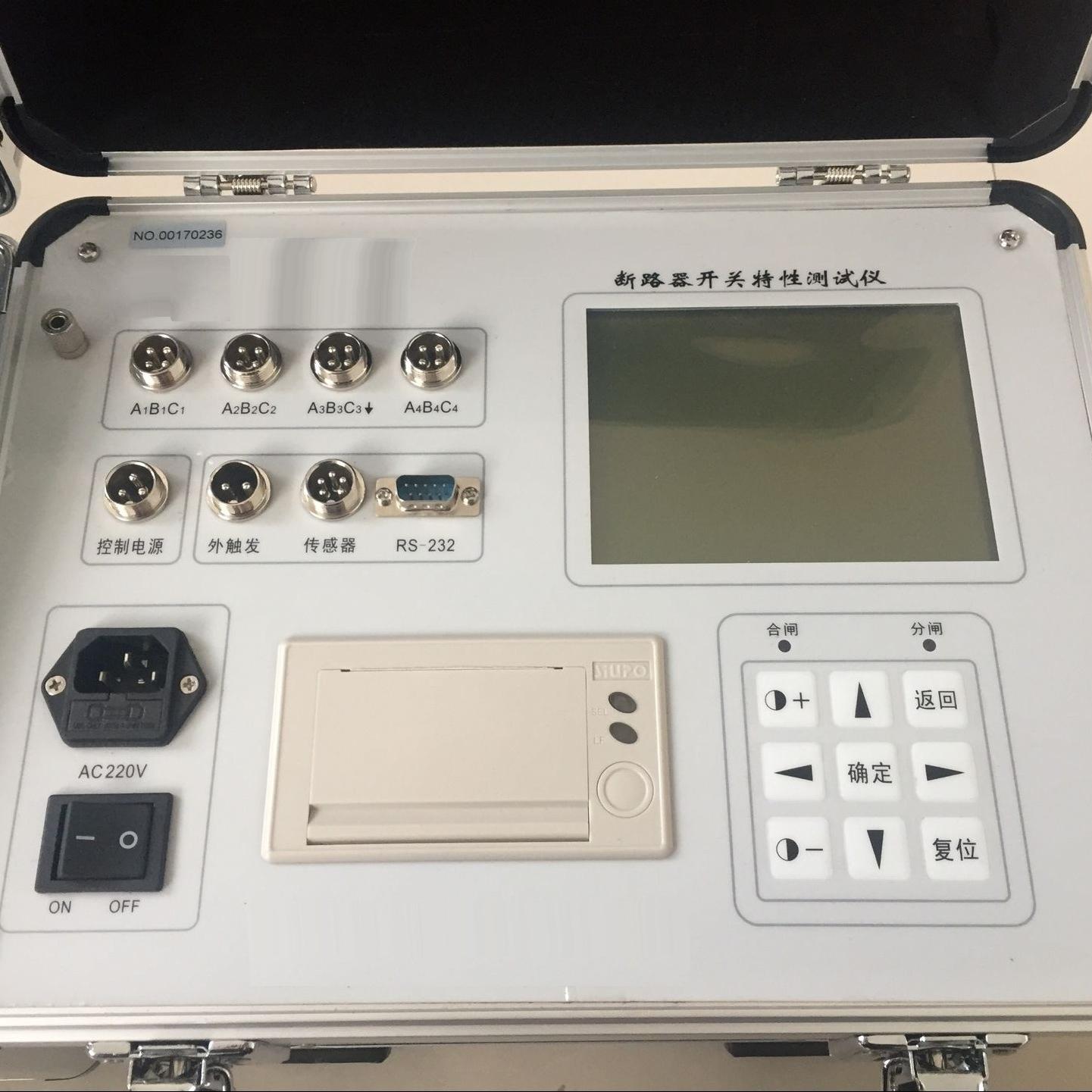 全新高压断路器机械特性测试仪