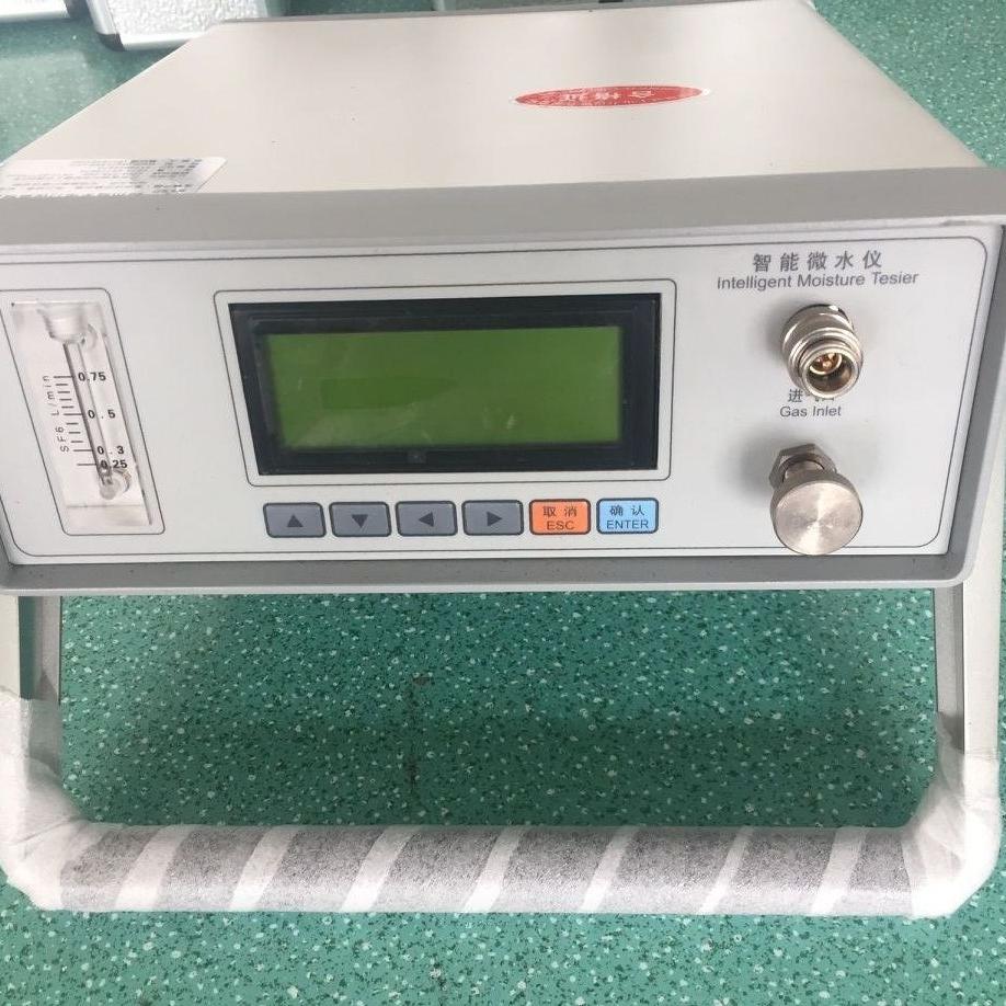 智能型微水测量仪厂家