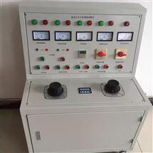 高低压开关柜通电试验台装置