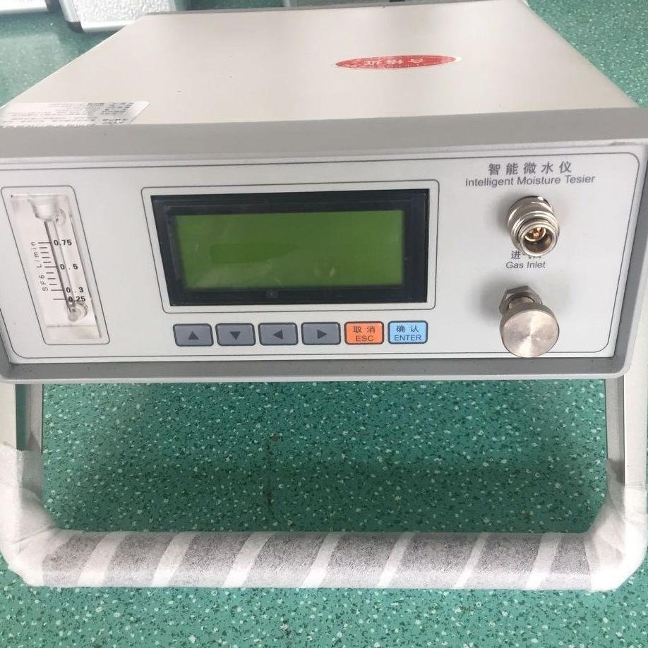 SF6智能微水测量仪厂家报价