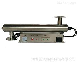 QL8-30紫外线协同防污消毒器设备