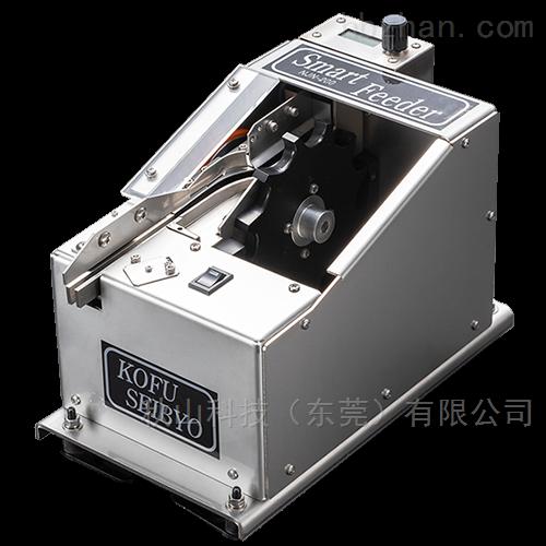 日本kofuseibyo中型零件进料器
