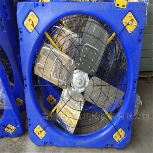齐齐哈尔优质牛舍风机-悬挂式降温风机