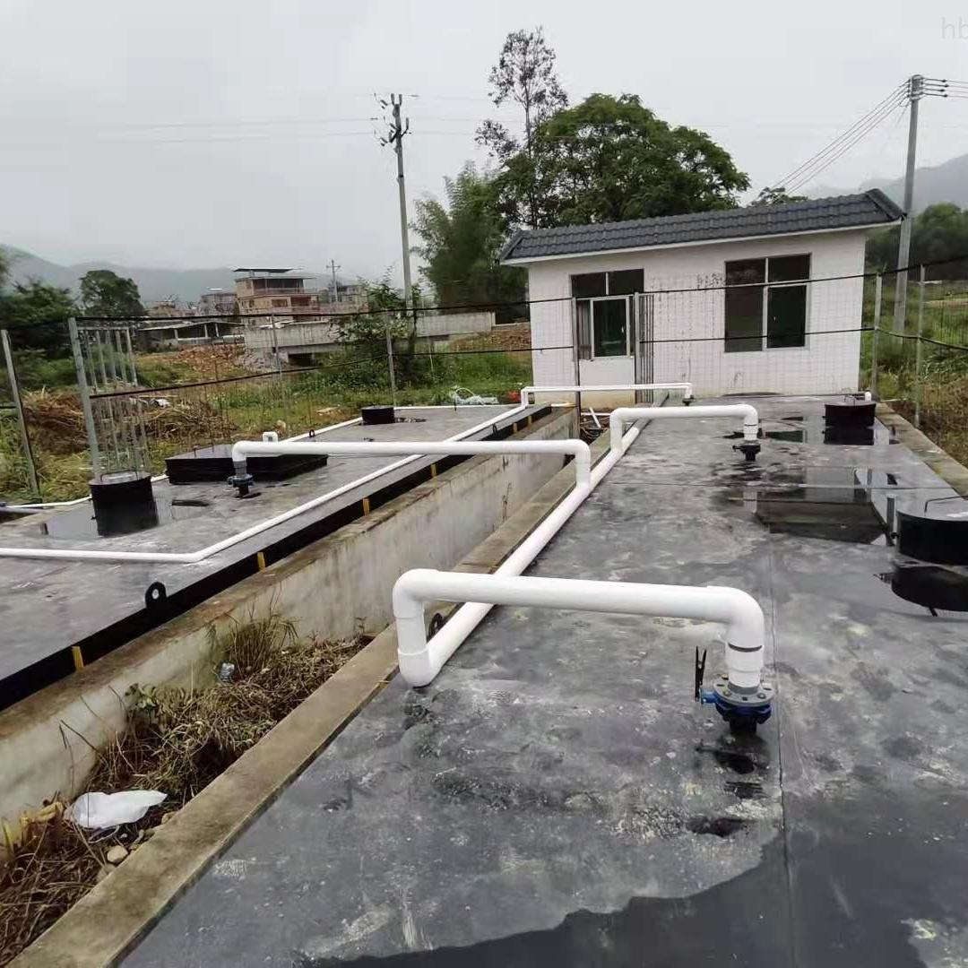 工厂A/O生活污水处理设备