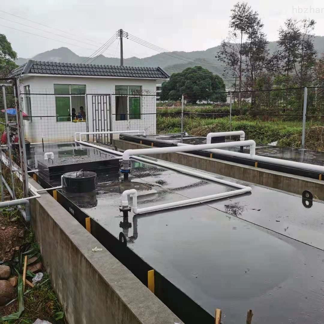 300T/D-MBR生活污水处理设备