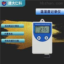 建大仁科 COS04无线超高低温记录仪