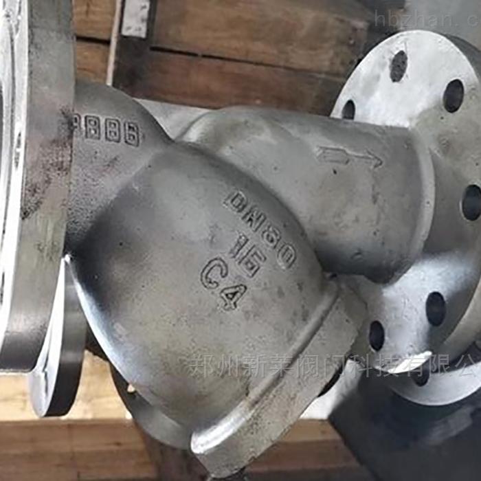 GL41W-16C4浓硝酸用C4钢法兰过滤器