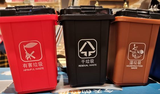 5500万元已到位 潍坊垃圾分类加快推进