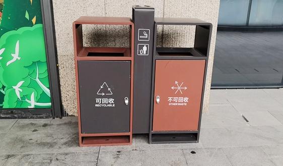 《深圳市生活垃圾分类管理条例》9月1日起实施