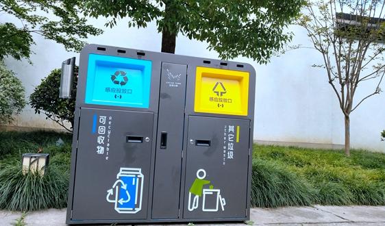 总投资约2.6亿 贵州赫章县垃圾收运处一体化项目资审