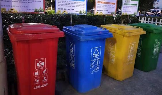 2.19亿!盈峰中联环境新区城乡环卫一体化项目正式签约