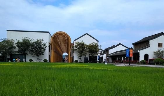 四川省环境保护产业协会召开大智慧雷竞技官网手机版下载分会成立大会