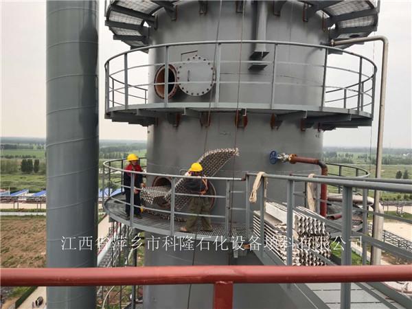 江西萍乡科隆填料公司山东济宁现场安装304孔板波纹板填料