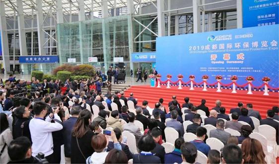 相聚丰收时节 2020成都国际雷竞技官网手机版下载博览会将于9月启幕