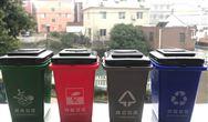 《长沙市生活垃圾管理条例》发布 10月1日起实施