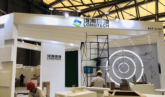 拍了拍你!IE expo 第21届中国环博会明日上线