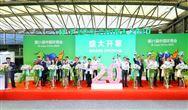 倾城首开,不负期待 | 第21届中国环博会盛大开幕!