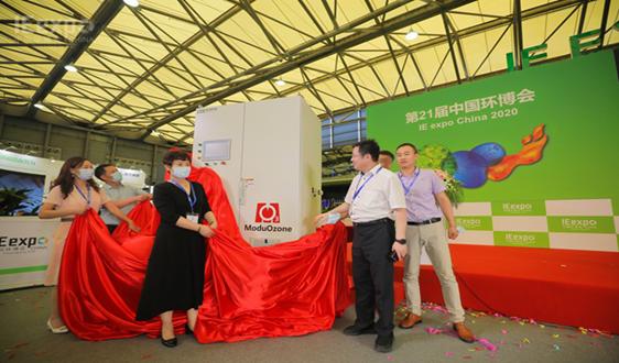 重新定义臭氧发生器 安力斯环境2020环博会发布新一代产品