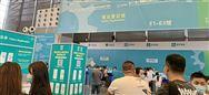 明日开幕!2020国际化工best365亚洲版官网展现场展商已就位