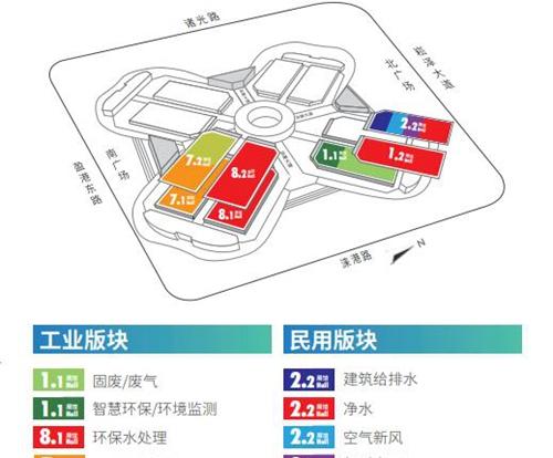 3天把脉全行业 2020世环会这场best365亚洲版官网展不简单