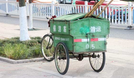 两年超1.3亿!北京通州马驹桥镇环卫保洁项目中标公告