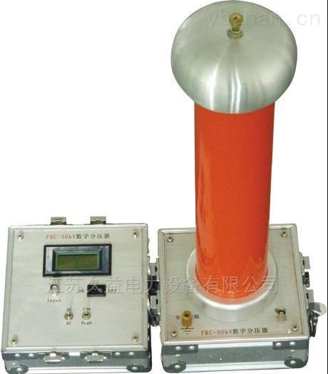 交直流分压器正确使用方法及使用注意事项