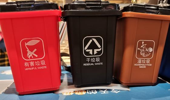 投资近8亿!厦门东部垃圾焚烧发电厂三期项目(EPC)公开招标