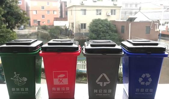 预算约1.3亿 金华市婺城区环卫一体化项目公开招标